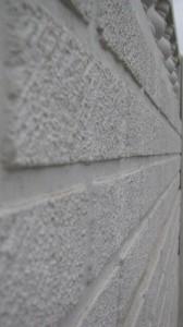 Panou K2 - Gard beton prefabricat